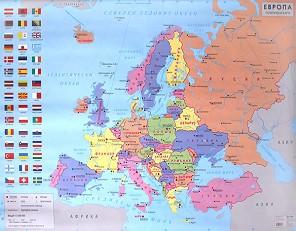 Karta 2019 Karta Na Gazostancii V Evropa