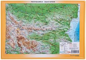 Store Bg Relefna Karta Na Blgariya M 1 1 700 000